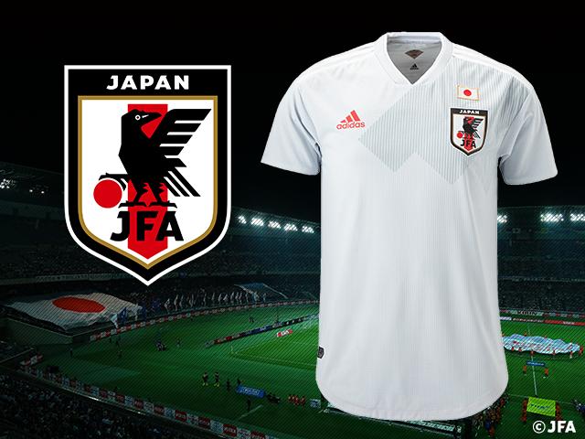 72e08c816 Japan National Team s new away kit released
