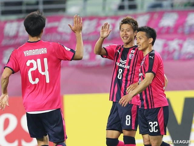 Image result for Cerezo Osaka