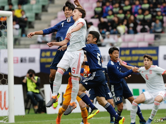 U-16 International Dream Cup 2018 JAPAN presented by The