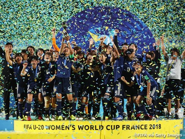 U-20日本女子代表、悲願の初優勝~FIFA U-20女子ワールドカップ2018フランス~