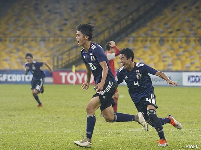 U-16日本代表、マレーシアに勝利しノックアウトステージ進出