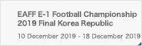 EAFF E-1 Football Championship 2019 Final Korea Republic