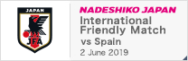 International Friendly Match [6/2]