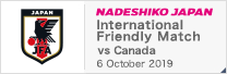 International Friendly Match [10/6]