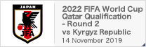 2022 FIFA World Cup Qatar™ / AFC Asian Cup China PR 2023™ Preliminary Joint Qualification - Round 2