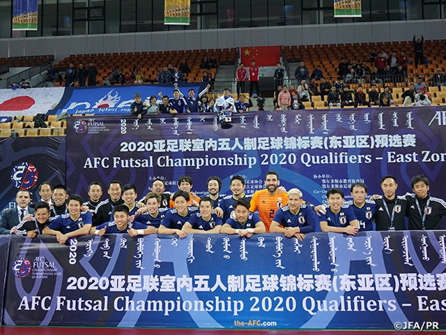Japan Futsal National Team defeats Korea Republic in close match to earn ticket to the AFC Futsal Championship 2020