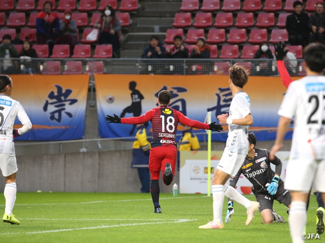 Kashima Antlers reach Emperor's Cup Final with win over V-Varen Nagasaki in search for their 21st title - The Emperor's Cup JFA 99th Japan Football Championship