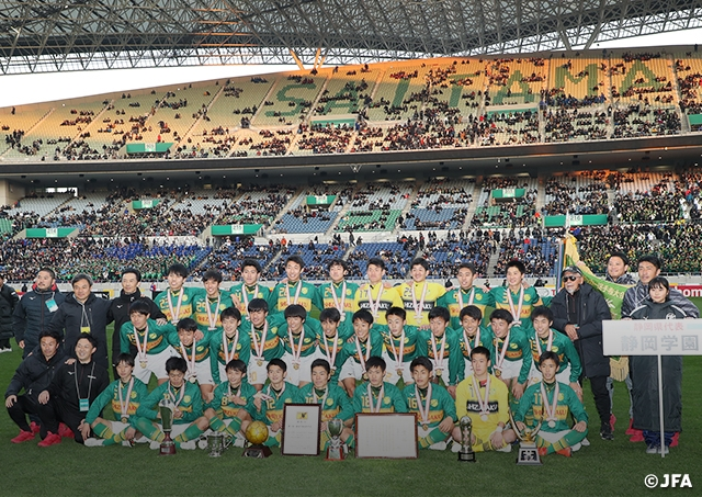 第98回全国高校サッカー選手権大会 TOP|JFA|公益財団法人日本 ...