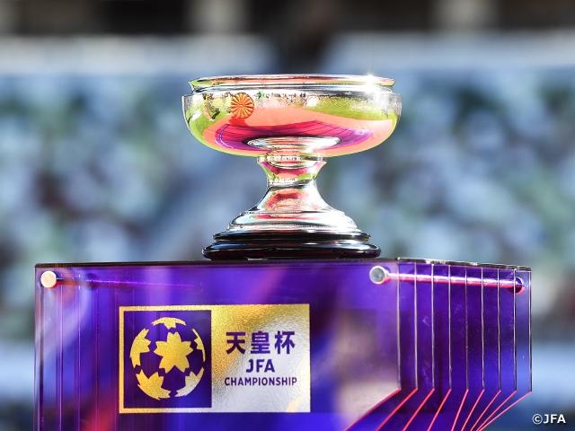 天皇杯 JFA 第100回全日本サッカー選手権大会 1回戦~4回戦組合せ決定 ...