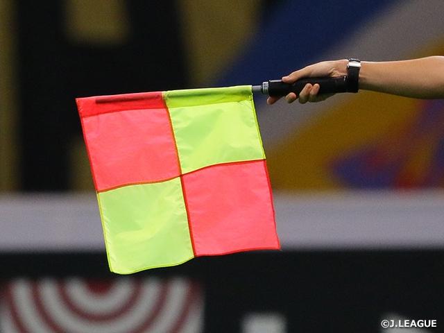 2021/22年フットサル・ビーチサッカー競技規則の改正について