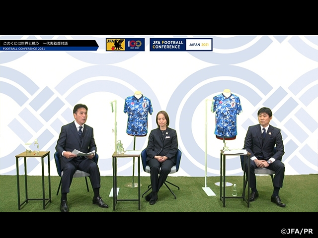 "The 12th Football Conference comes to an end after discussing the ""past"" ""present"" and ""future"" of Japanese football for three days"