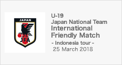 International Friendly Match - Indonesia tour -