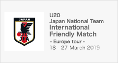 International Friendly Match - Europe tour -