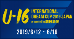 [U16]U-16 INTERNATIONAL DREAM CUP 2019 JAPAN presented by 朝日新聞