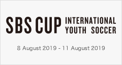 SBS CUP INTERNATIONAL Youth Soccer 2019