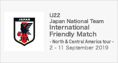 International Friendly Match - North & Central America tour -