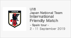 International Friendly Match - Spain tour -