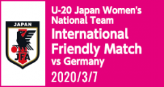 International Friendly Match