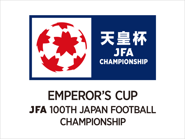 Emperor's Cup JFA 100th Japan Football Championship