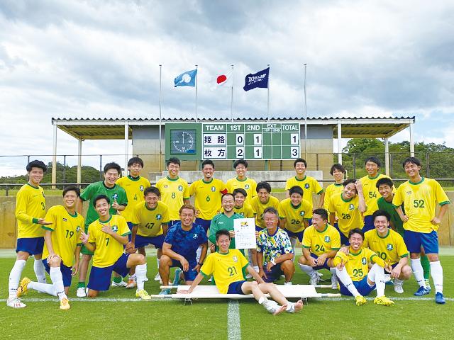 枚方フットボールクラブ