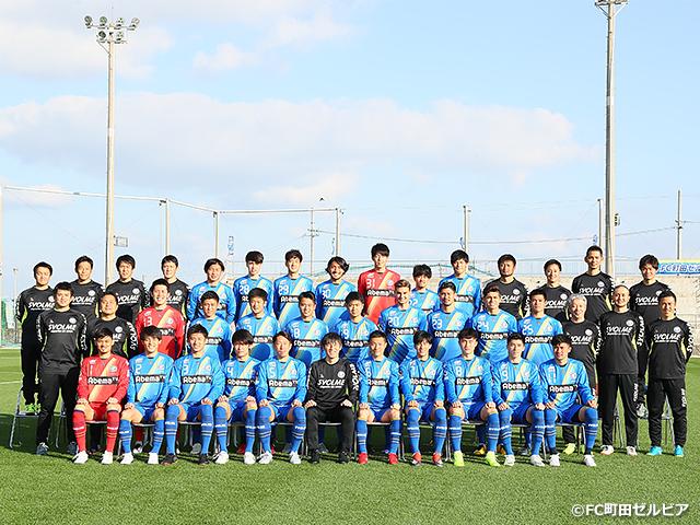 ゼルビア 町田 FC町田ゼルビア/町田市ホームページ