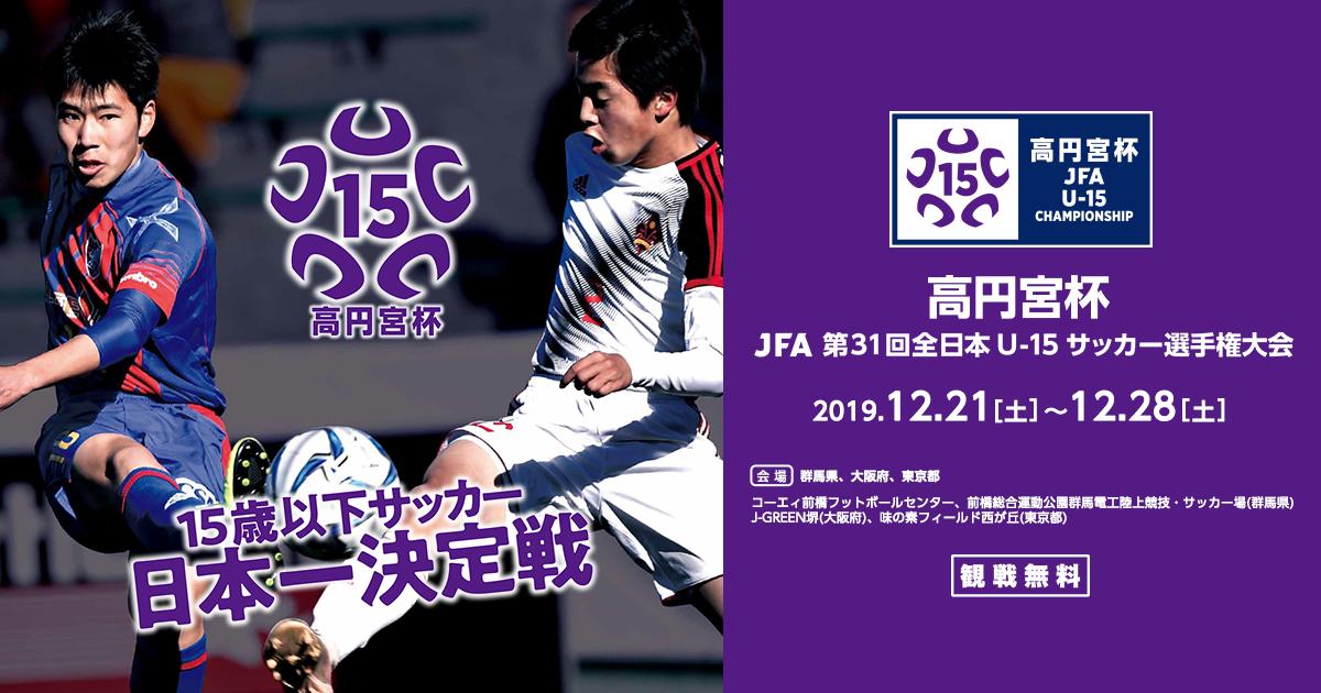 東京 サッカー bbs アーカイブ