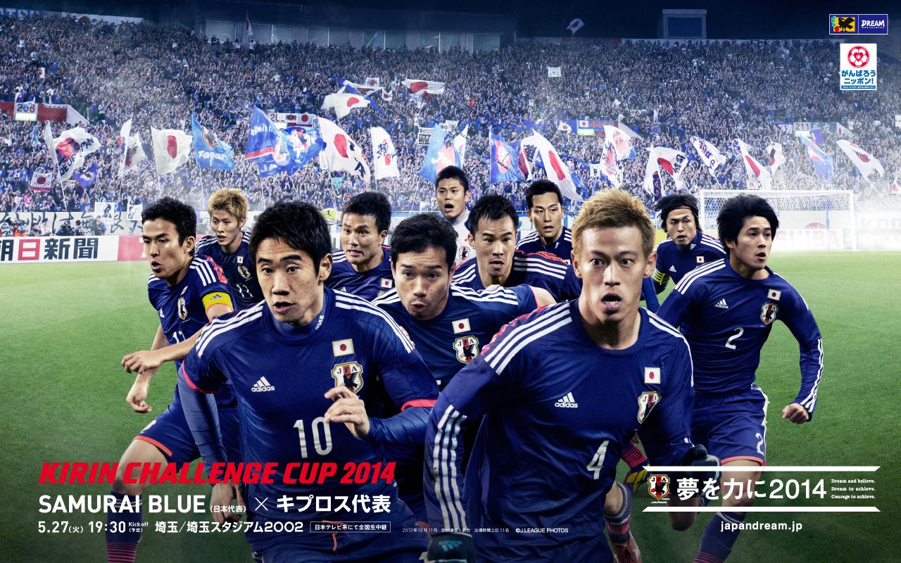 壁紙 ポスター Samurai Blue サッカー日本代表 Jfa 日本サッカー協会